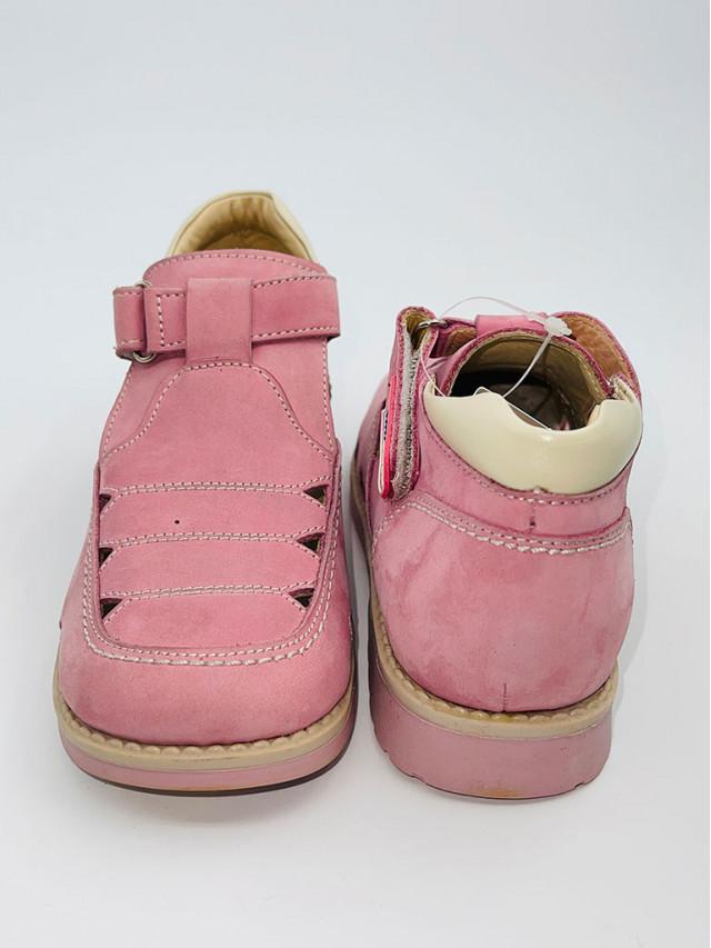 Sandale fete Cod 103